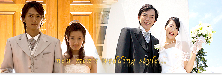 new men's wedding style...